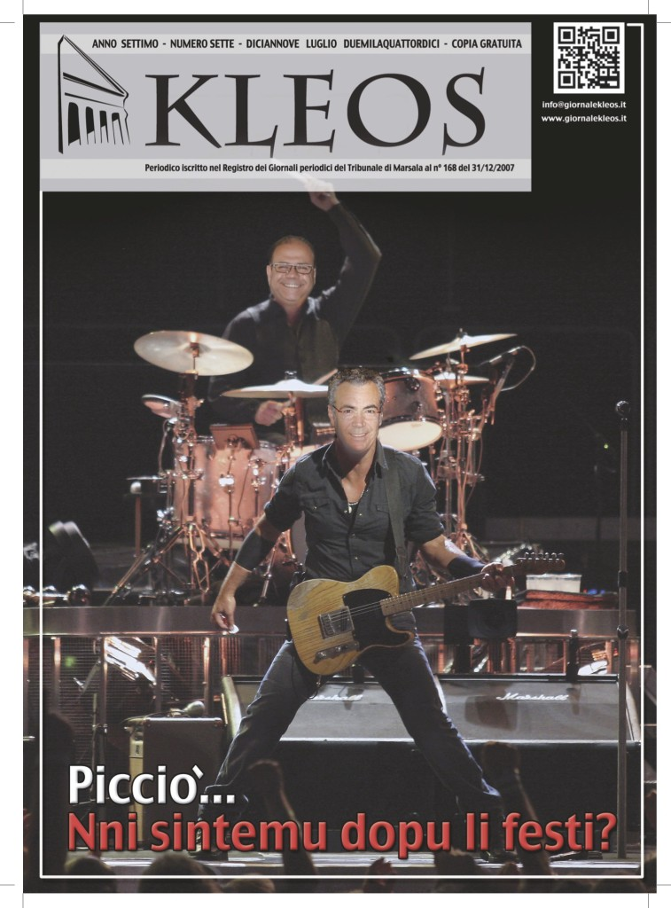 Keos 19 luglio 2014