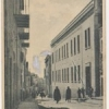 """L'istituto Magistrale """"Dante Alighieri"""" di Partanna dal 1935 al 1940"""